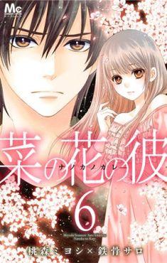 Nanohana no Kare ─ Nanoka no Kare ─ - Manga - TuMangaOnline Popular Manga, Romance, Comic Store, Manga To Read, Shoujo, Reading Online, Love Story, Storytelling, Manhwa