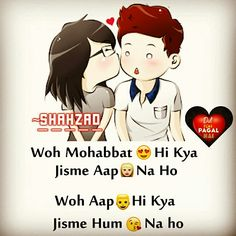 Tmse hi to m hu meri kbdn😘😘 Love Quotes In Hindi, Qoutes About Love, True Love Quotes, Girly Quotes, Best Love Quotes, Romantic Love Quotes, Strong Quotes, Cute Quotes, Funny Quotes