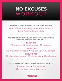 """""""no time for the gym"""" workout"""