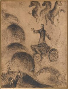 Elijah is taken to heaven in a chariot of fire, to his disciple Elisha (II Kings, II 0.9-12), 1956 by Marc Chagall