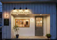Living Cafe yoccoにサイトご利用の感想をインタビュー!店舗デザイン.COMで店づくりした人の声をチェック