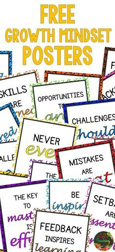 FREE Growth Mindset Posters (for classroom bulletin boards and classroom décor) #islaheartsteaching