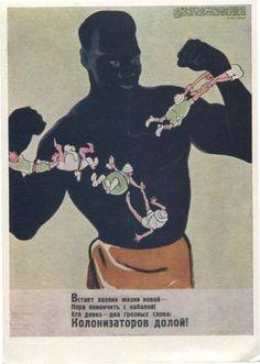 A postcard dedicated to anti-colonization of Africa.. A. Davydov & Yu Lobachyov, 1962