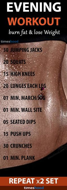 Best workout for weight loss. 10 effective morning and evening fat burn workout you can do daily. These exercise help to burn lot of calories for your weight loss goal. Best Weight Loss Exercises. Read More: https://timeshood.com/10-workout-for-weight-loss/