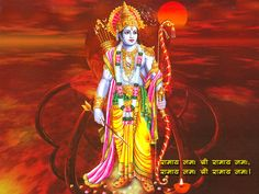 It is sung in the praise of Hindu God Rama. In this devotional song, singer praises Lord Rama. Shree Ram Photos, Shree Ram Images, Ram Navami Photo, Ram Bhagwan, Ram Navami Images, Shri Ram Wallpaper, Krishna Wallpaper, Happy Ram Navami, Rama Image