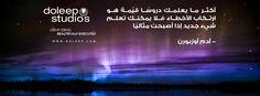 أكثر ما يعلمك دروسًا قيّمة هو ارتكاب الأخطاء فلا يمكنك تعلم شيء جديد إذا أصبحت مثاليًا #business #entrepreneur #fortune #leadership #CEO #achievement #greatideas #quote #vision #foresight #success #quality #motivation #inspiration #inspirationalquotes #domore #dubai#abudhabi #uae www.doleep.com