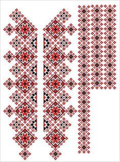 Ukraine, from Iryna Border Embroidery Designs, Folk Embroidery, Hand Embroidery Videos, Beaded Embroidery, Cross Stitch Embroidery, Embroidery Patterns, Cross Stitch Borders, Cross Stitch Flowers, Cross Stitching