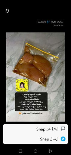 Best Sauce Recipe, Sauce Recipes, Arabic Food, Desserts, Dish, Arabian Food, Tailgate Desserts, Deserts, Postres