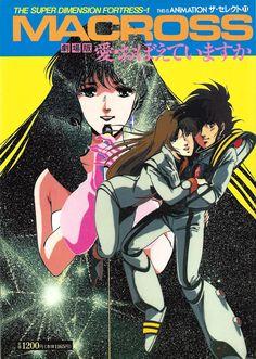 "spaceleech: ""Cover to Macross: Do You Remember Love art book, 1984. """