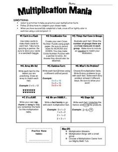 Multiplication math facts contract FREEBIE