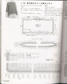 CROCHET 小物 - Mei2 - Picasa Web Albums. Lovely poncho.