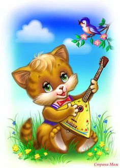 T Illustration Mignonne, Cute Illustration, Animal Pictures, Cute Pictures, Kitten Images, Art Mignon, My Little Nieces, Cat Art, Cute Cartoon