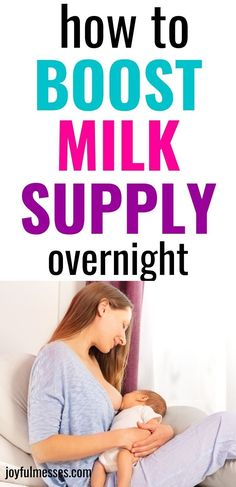Believe it or not, it IS possible to boost your milk supply almost overnight.  Learn reasons why milk production and supply can decrease and some amazingly effective foods to eat to boost your milk supply as well as tricks to try that will help boost that milk supply AND help with postpartum healing.   #breastfeeding #milksupply #nursing #proteinpowder #postpartum #postpartumhealing