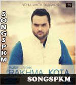 Rakhwan Kota - Kulbir Jhinjer Songs Pk Mp3 Download, Rakhwan Kota - Kulbir Jhinjer Mp3 Songs Download @  http://www.songspkm.com/album/6738
