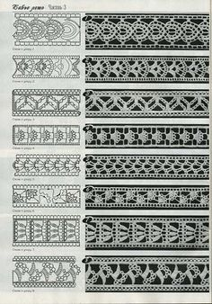 awe inspiring architectural edgings.  Actually crochet patterns, but maybe would be good for Zentangle!!