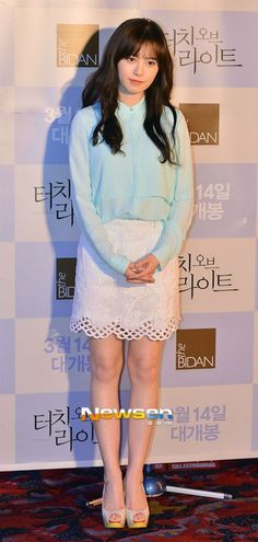 25 February 2013. Koo Hye Sun at 'Touch of Light' VIP Premiere. Photo credit as tagged.