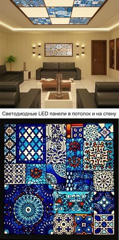 Stained Glass Night Lights, Led Ceiling Lamp, Colorful Wall Art, Led Panel, Decorative Panels, Glass Wall Art, Style Tile, Light Art, Glass Panels