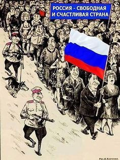 """""""Russia is free and happy country"""""""