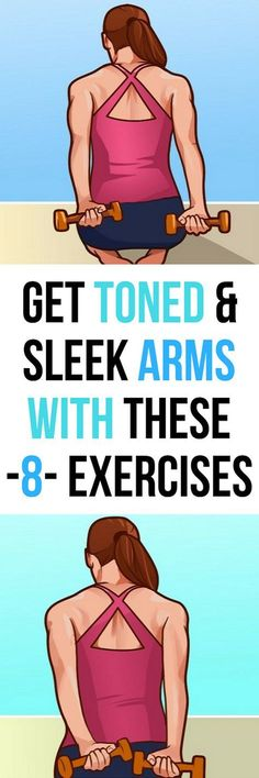 8 Exercises For Toning & Smoothing Arms You Can Do At Home
