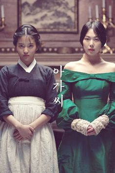 The Handmaiden. This movie blew my mind. Amazing director, terrific actors and cinematography. So impressed!