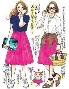 進藤やす子のおしゃれなイラスト&画像まとめです (2ページ目)