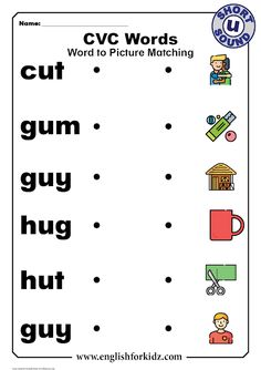 English for Kids Step by Step: CVC Words Worksheets: Short U Sound Short I Worksheets, English Worksheets For Kids, Reading Comprehension Worksheets, Phonics Worksheets, Ch Words, Three Letter Words, Kindergarten Reading Activities, Rhyming Activities, English Phonics