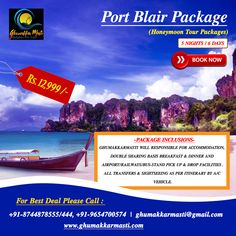 Experience the 6 DAYS / 5 NIGHTS of Port Blair Honeymoon packages. Port Blair and Havelock Island are the two most toured places in the Andaman Island. Historical value, and the latter for its natural beauty. For more details Please call 8744878555.