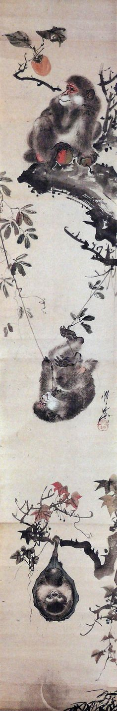 Monkeys in Asian Art - Leslie Parke Japan Painting, China Painting, Hokusai, Art Asiatique, Year Of The Monkey, Art Japonais, T Art, Korean Art, Japanese Prints