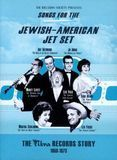 Songs of the Jewish-American Jet Set: The Tikva Records Story 1950-1973 [CD]