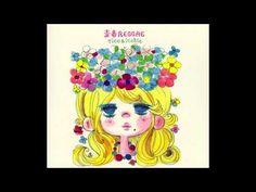 Tico & Icchie feat. Chieko Beauty - Umi wo miteita gogo