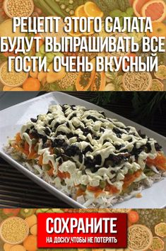 Tasty, Yummy Food, Food And Drink, Bread, Dishes, Chicken, Cooking, Breakfast, Ethnic Recipes