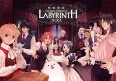 'Fantastic Detective Labyrinth' Anime Begins Crunchyroll Distribution | The Fandom Post