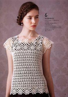 Entre um Fio e Outro: Blusa em Crochê, crochet shirt or top carina con schema e modello