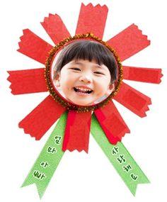 [꼬미쌤]종이컵카네이션/카네이션/어버이날/5월8일/미술활동/어린이집/유치원/홈스쿨 : 네이버 블로그 Kids Cards, Christmas Ornaments, Holiday Decor, Crafts, Design, Xmas Ornaments, Christmas Jewelry, Christmas Ornament