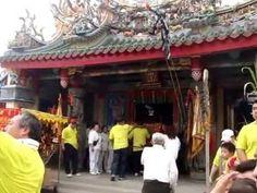 土城無極天行宮至武當山廟(武當山上帝公廟)過爐monastery temple tour Worship - YouTube