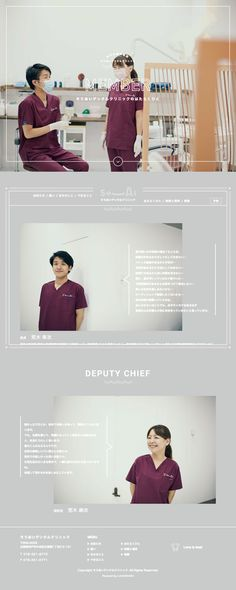 Web Design, Slide Design, Medical Design, Ui Web, Website Layout, Print Layout, Web Inspiration, Web Magazine, Typography Poster