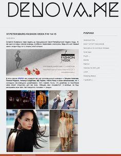 Блогер о St.Petersburg Fashion Week FW 2014/2015 #spbfw #fashion #fw1415 #fashionweek #blogger