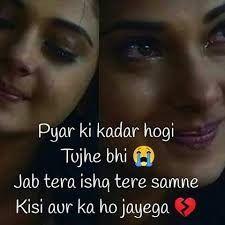 Ab yaad nh ati hogu Na tujh hogya hon kisi ka bhT pyr krta hon ussy Tujh sw bh ziada. Love Hurts Quotes, Hurt Quotes, Mixed Feelings Quotes, Attitude Quotes, Words Of Hope, True Words, Maya Quotes, Life Quotes, Bollywood Quotes