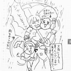 いいね!10.6千件、コメント93件 ― カフカ ヤマモトさん(@cafca_yamamoto)のInstagramアカウント: 「3人を一本の傘で済まそうというのがそもそもの間違いであった…。(´-`) #イラスト#家族#絵日記#漫画#1歳#女子#娘#5歳#男子#息子#ほぼ日手帳#ほぼ日手帳オリジナル#ほぼ日#親バカ部#傘#大雨」