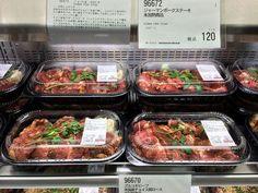コストコで絶対に買うべき安くて激ウマな食品10個 Menu, Foods, Cooking, Menu Board Design, Food Food, Kitchen, Food Items, Menu Cards, Cuisine
