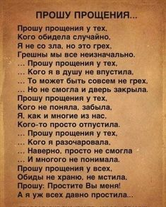 See related image detail Poem Quotes, Life Quotes, Russian Quotes, L Love You, Magic Words, Love Poems, Quotations, How To Memorize Things, Positivity