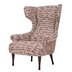 Perfect reading chair!