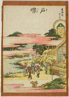Katsushika Hokusai  Japanese, 1760-1849, Totsuka, from the series Fifty-three Stations of the Tokaido (Tokaido gojusan tsugi)