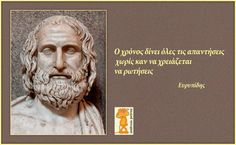 Greek Quotes, Ancient Greece, Gq, Quotations, Literature, Statue, Sayings, Words, Greeks
