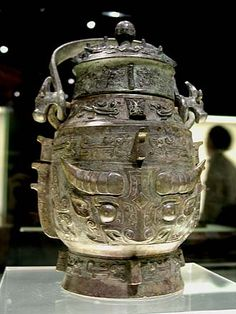 You, Early Western Zhou, 11th century BC. Shanghai Museum