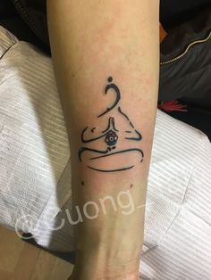 Meditation arm tattoo.
