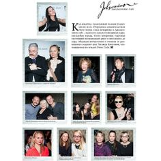 MEDIA DRESS CODE magazine Jelsomino cafe St.Petersburg Fashion Week Party www.spbfashionweek.ru #spbfw #fashion #media #dscd #jelsomino #party #fashionweek #fw1415 #partyweek