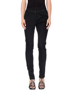 VIKTOR & ROLF Denim trousers. #viktorrolf #cloth #dress #top #skirt #pant #coat #jacket #jecket #beachwear #