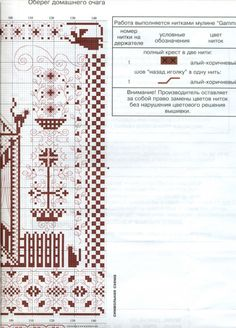 Gallery.ru / Фото #154 - для дома 3 - Fleur55555