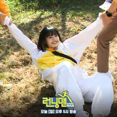 Jennie Lisa, Blackpink Lisa, Yg Entertainment, South Korean Girls, Korean Girl Groups, Rapper, Blackpink Funny, Blackpink Members, Kim Jisoo